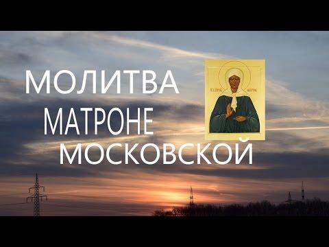 Молитва к святой богородице текст