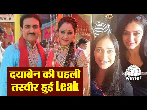 Download Taarak Mehta Ka Ooltah Chashma Daya Aka Disha Vakani To Re