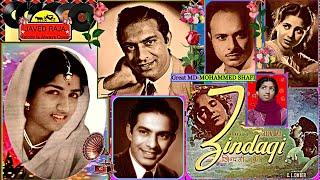 TALAT MEHMOOD & LATA JI-Film-ZINDAGI-(1956)~Muskura