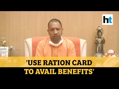 & # 39; अन्य राज्यों में फंसे श्रमिक लाभ पाने के लिए राशन कार्ड का उपयोग कर सकते हैं