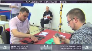 Grand Prix Moscow 2014 - Quarterfinals