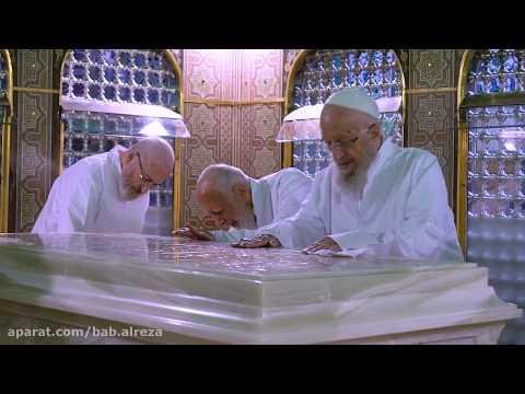 İmam Rıza (a.s) 'ın Mezar-ı Şerifinin Tozları, Büyük Ulema Tarafından Alınıyor