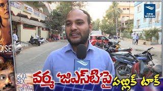 Download Video Hyderabad Public Opinion On GST Movie | Ram Gopal Varma, Mia Malkova | New Waves MP3 3GP MP4