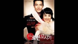 Sarang Ee Byun Hae Do Nul Sarang Hae - Jung Jae Hyung