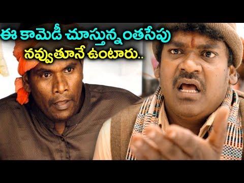 Chammak Chandra & Shakalaka Shankar Jabardasth Comedy Scenes | 2019 Telugu Movies | Volga Videos