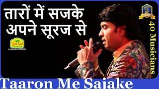 Taaron Me SajkeI Jal Bin Machhli I Laxmikant   - YouTube