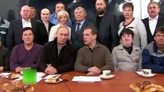 """Смотреть онлайн Трейлер к фильму """"Мачо и ботан - 2"""" (Путин и Медведев)"""