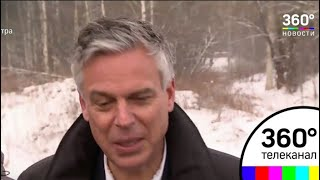 Посол США окунулся в купель Новоиерусалимского монастыря