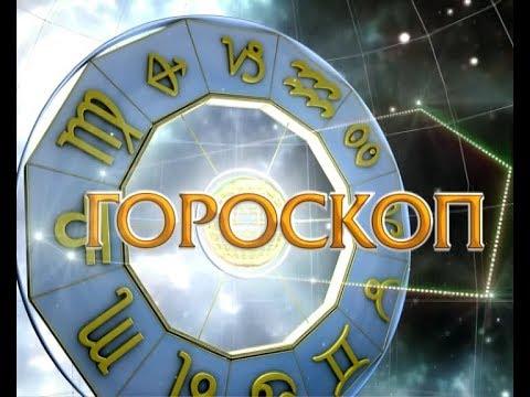 Самоучитель настоящей астрологии блект