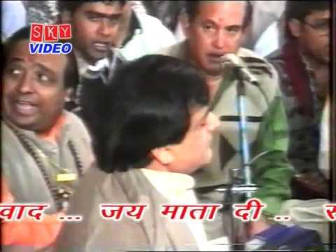 Narendra Chanchal live at Karol Bagh 1997 part 1