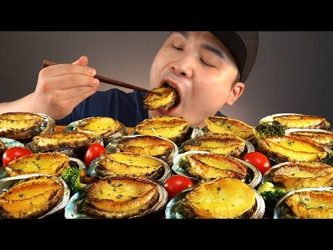 노릇노릇한 통전복버터구이 먹방~!! 리얼사운드 ASMR social eating Mukbang(Eating Show)