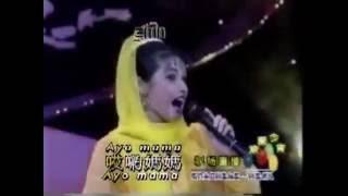 哎喲媽媽 -- 印尼/國語