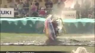 Смотреть онлайн Нарезка с чемпионата мира по гонкам на катерах 2002