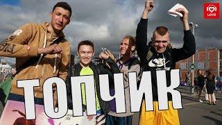 День молодежи 2018 Санкт-Петербург. Топчик или зашквар?