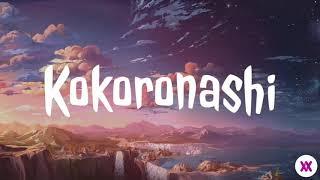 Kokoronashi Acoustic Version (by Hikaru Station) | Lyrics Video