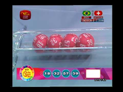 2018-06-17 | Lagna Wasana  |Draw No-2314