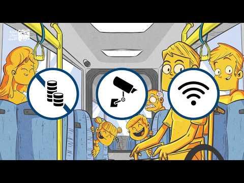 فيديو تعريفي لمشروع الباص السريع