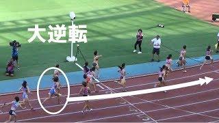 決勝 女子リレー 4x400m 日本インカレ陸上2018