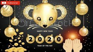🌟Musique pour attirer l'argent - L'année du rat 2020 - énergie d'abondance #FRMusique
