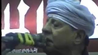 تحميل و استماع حصريا الشيخ ياسين التهامى سلم إلينا الأمر مولد الفرغل الجزء الأول MP3