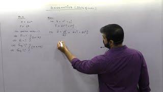 Kinematics (1D Motion), (NEET, JEE {Main / Advance})