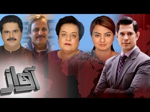 Baba Ladla Ka Qatl | Awaz | SAMAA TV | 02 Feb 2017