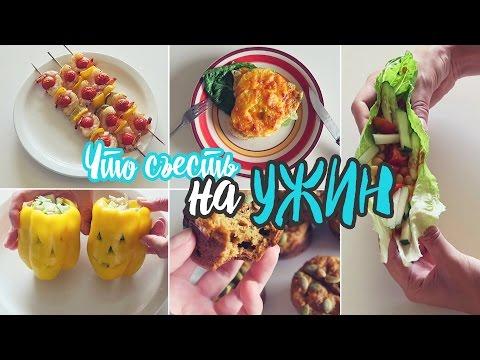 Как похудеть на яйца