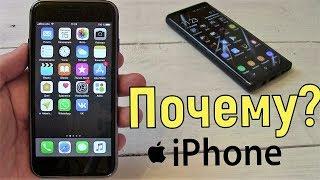 Почему стоит купить iPhone вместо Samsung?