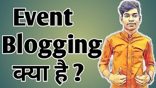 Event Blogging Kya Hai ?? || What is Event Blogging in Hindi || How Much Event Bloggers Earn ??