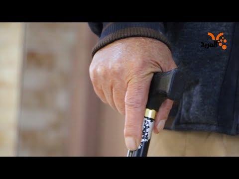 شاهد بالفيديو.. غناء واسترخاء في دار المسنين وسط البصرة #المربد