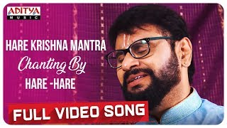 Hare Hare - Hare Krishna Chanting || Nihaal || Venkat Rao