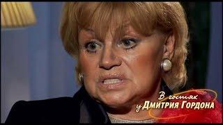 Егорова о том, как Марк Захаров сначала согласился взять Миронова в Ленком, а потом отказал