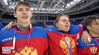 Сборная России U17 - победитель Кубка Сириуса 2018