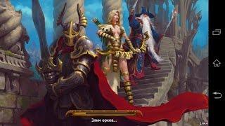 Гильдия героев взлом на алмазы и ресурсы. Guild of heroes hack for diamonds and resources