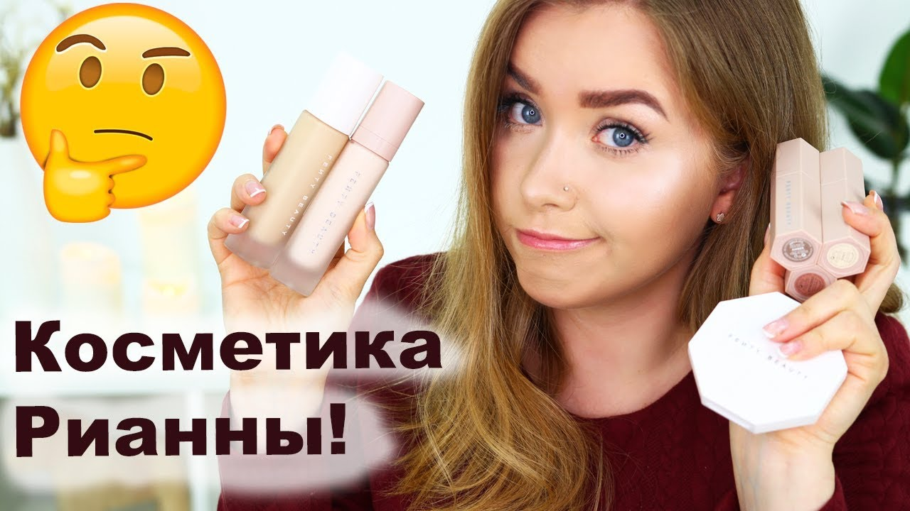Видео FENTY BEAUTY