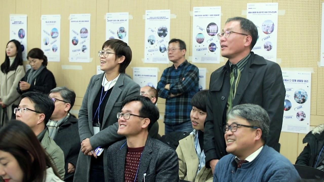 [2019 민주화운동기념사업회] 전국민주시민네트워크 출범식