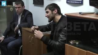 Допрос Заура Дадаева на предварительном следствии