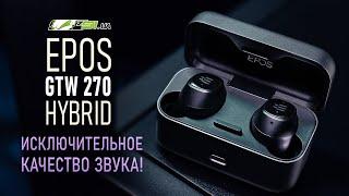 Обзор гарнитуры Epos GTW 270 Hybrid