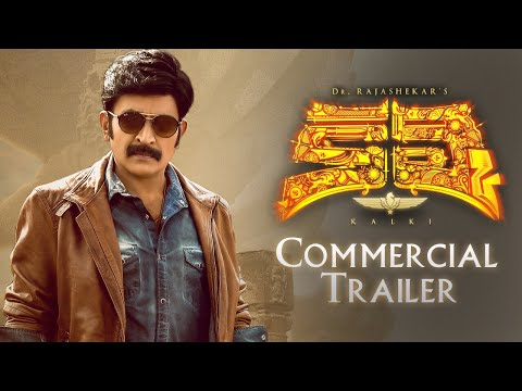 KALKI Commercial Telugu Trailer