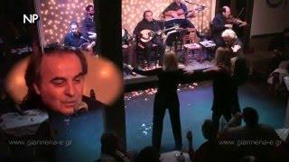 57-«Μόρτισσα Σμυρνιά» Μπάμπης Τσέρτος Στίχοι: Γιώργος Πετροπουλέας Μουσική: Κώστας Καρίπης