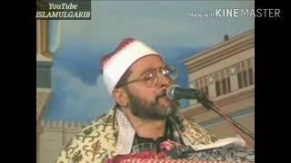 На одном дыхании Золотой голос красивое чтение Корана, шейх Мансур Джумуах.