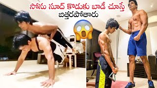 Sonu Sood Gym Workout With Son Eshaan Sood at Home || Sonu Sood Son Video