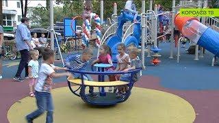 В Королёве открыли 5 новых детских площадок