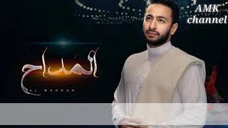 Hamada Helal - Dakhel Harb Ma'a El Shetan   حماده هلال - داخل حرب مع الشيطان - من مسلسل المداح تحميل MP3