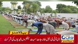 Police Officers Offered Eid Prayers With The Prisoners 4am News Headlines   22 July 2021    Rohi