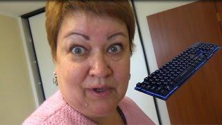 Ура! Моя МЕЧТА сбылась! МНЕ купили НОВУЮ КЛАВИАТУРУ Red Square Tesla!!!