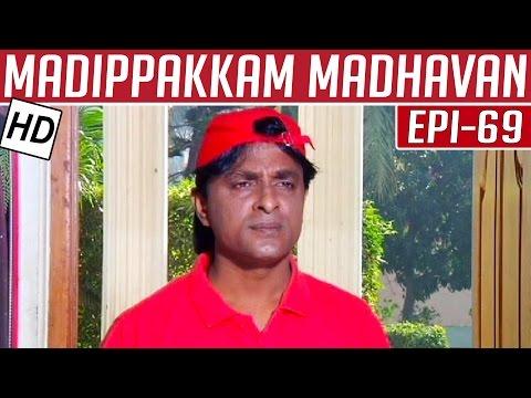 Madippakkam-Madhavan-Epi-69-25-02-2014-Kalaignar-TV