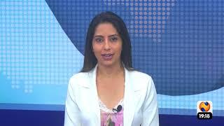NTV News 08/01/2021