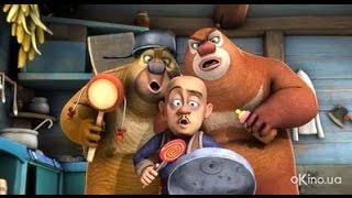 Смотреть онлайн Мультфильм: Медведи-соседи