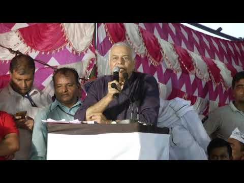 Yashwant Sinha speech at Jan Adhikar Rally